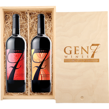 GEN 7 Engraved Double Bottle Wood Box Image